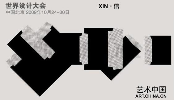 2017设计师水印logo