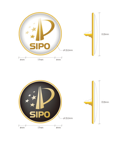 国家知识产权局标志的金属铭牌