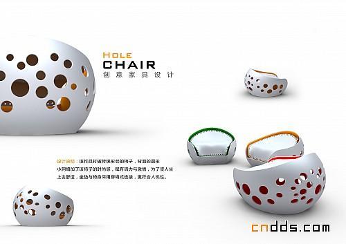 创意家具-概念设计