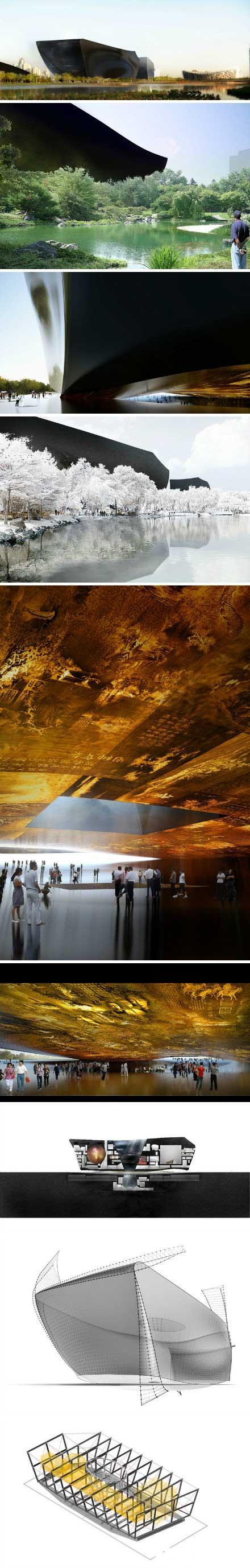 中国美术馆新馆设计招标方案<wbr><wbr>花落法国设计师让•努维尔