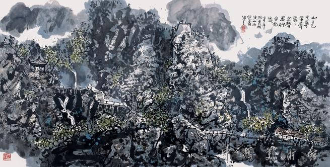陈作丁大写意山水画作品展