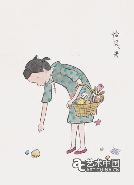 """百子湾路1号_和""""你""""在一起,永远不孤单——自传中的陈可_ 艺术中国"""