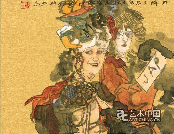 王颖生水墨人物金箔卡纸作品特展