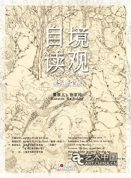 地图 442_600 竖版 竖屏