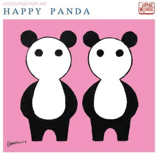 笔画小动物图片熊猫