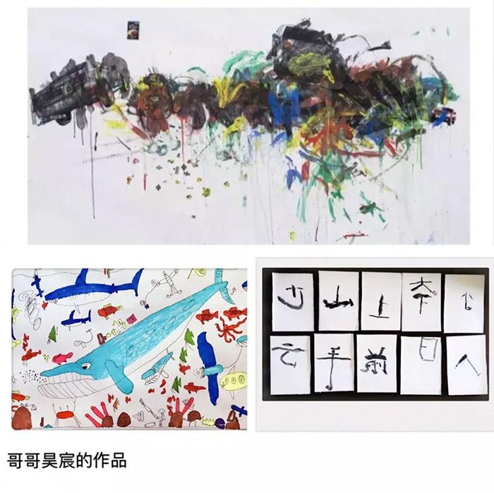 徐悦、李昊宸、李依宸作品展