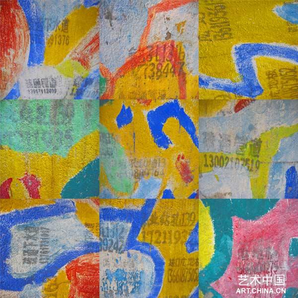 吴文星 幼儿园门口的风景 photograph 2008