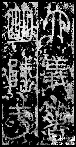 清 吴昌硕手札及行书精品选 - 牧马人 - 牧马人