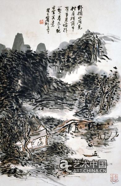 黄宾虹/黄宾虹//野桥山店见村居,烟雨中有事东畴,得一犂春足之观,因写...