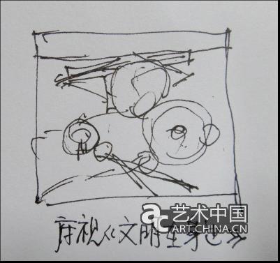 文明主题的简笔画简单-讲文明懂礼貌的简笔画|有关文明的简笔画|文明
