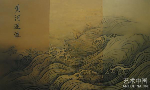 中国地图上黄河的位置_何森个展——此时彼刻 _艺术中国