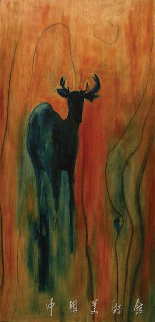 """""""我的作品表现的是动物以及它们生活的环境."""