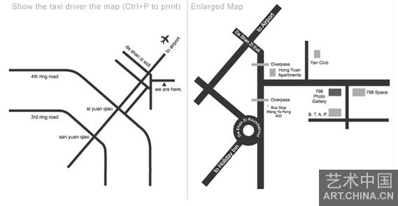 电路 电路图 电子 设计图 原理图 569_295