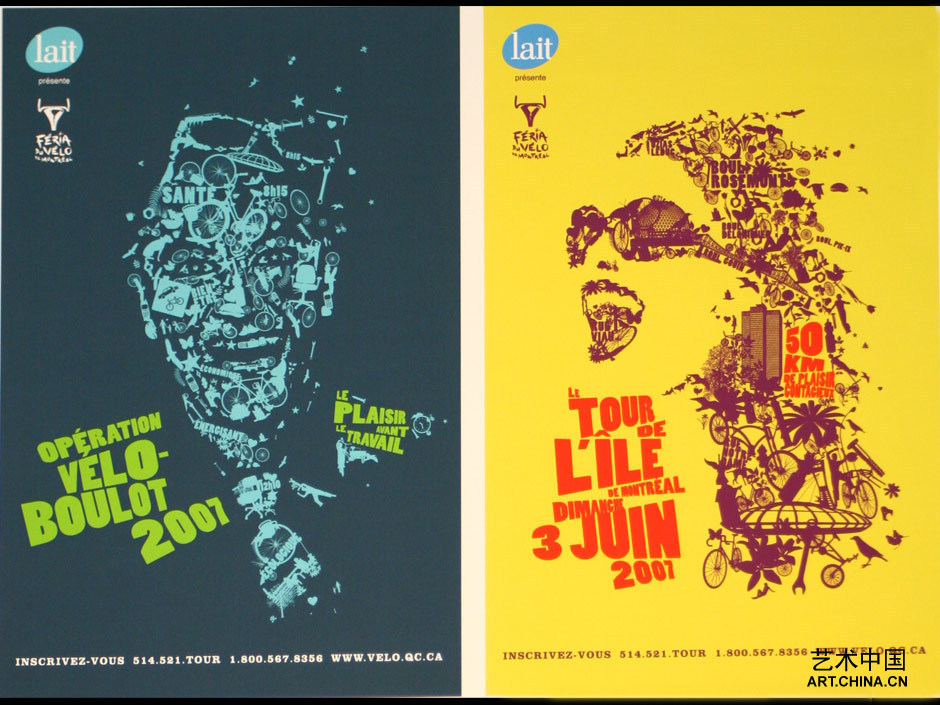现代国际海报设计展_ 艺术中国