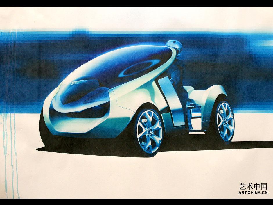 绿色行--环球新能源汽车设计展