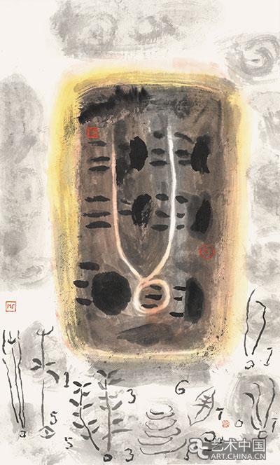 """今年2月,我读林语堂《老子的智慧》,书中一段文字""""视之不见,名曰夷;听"""