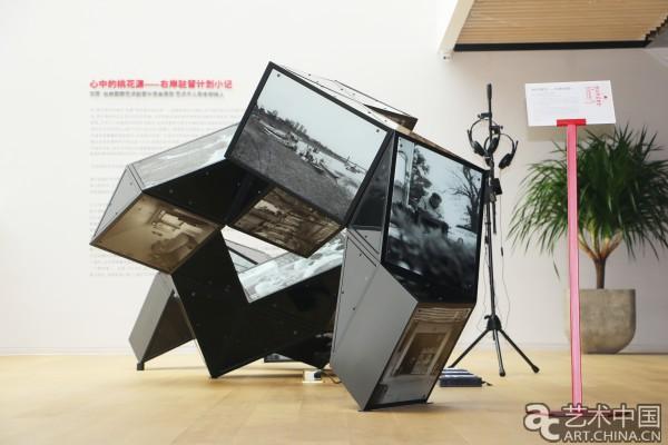 """中国美术学院雕塑与公共艺术学院场所空间艺术工作室""""地方再想象""""课"""