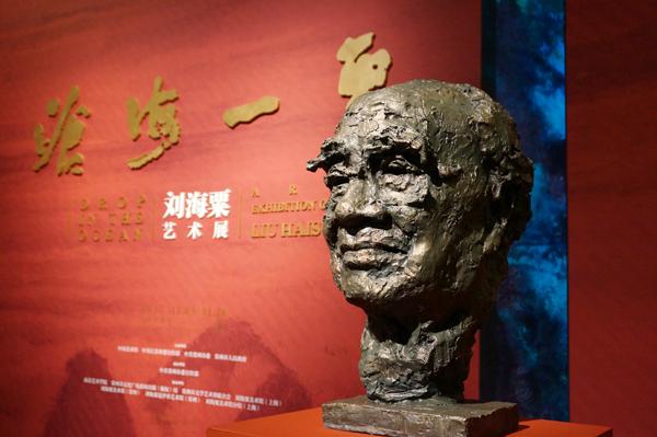 刘海粟《黄山光明顶》,105cm×137cm,国画,香港私人藏