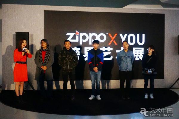 品牌Zippo《Zippo X YOU跨界艺术展》在798悦美术馆开幕