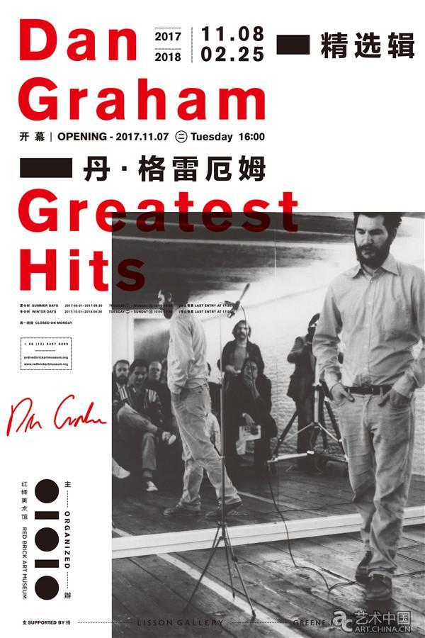 红砖美术馆继11月4日推出首位美国艺术家的个展