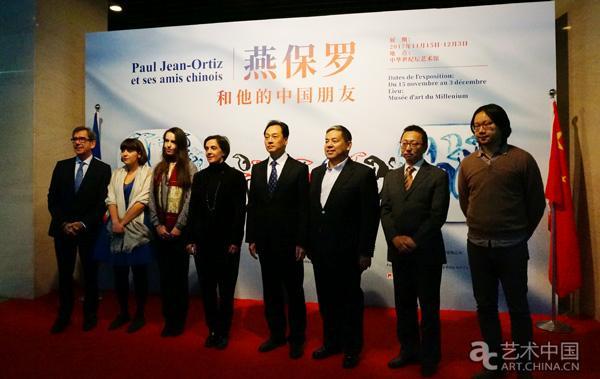 """""""燕保罗和他的中国朋友""""展在中华世纪坛艺术馆开幕"""
