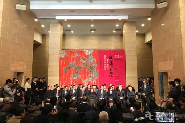 饶宗颐 书法 纸本 长乐延年 138×34cm×二联 2017年 中国美术馆藏