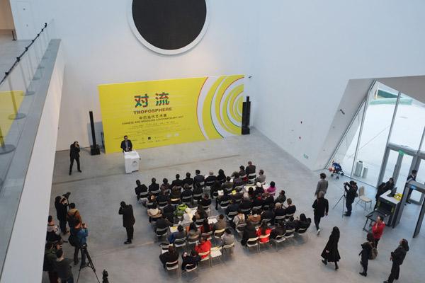 """""""对流""""——巴西当代艺术首次大规模整体亮相中国"""