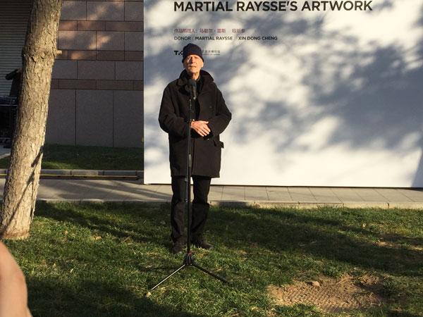 清华大学艺术博物馆向马歇尔•雷斯先生颁发捐赠证书