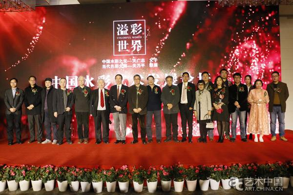 """""""溢彩·世界——中国水彩艺术发展论坛""""在江苏召开"""