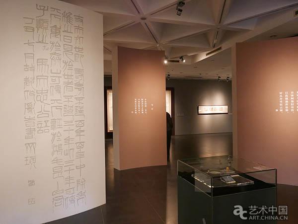 《行书五言诗》 郑板桥 64.5cm×69cm 清代 轴 北京画院藏