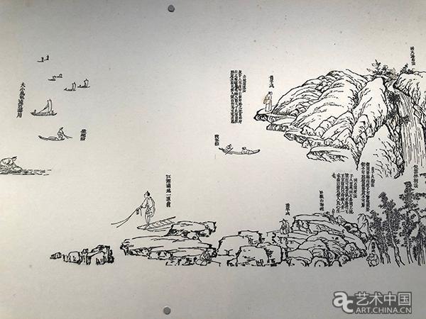 徐冰《芥子园山水卷》局部 芥子园山水卷:一部山水画传统的图像化字典 在《芥子园山水卷》(2010)中,徐冰对与作品同名的17世纪版画手册进行了研究,发现它就像是一本用于传播山水画传统的图像化字典。这种山水画传统既是一种由社会建构下产生的符号和特征所构成的文字,又代表了一种释义学派的传统。这种传统只有通过对典型范式或文本的学习、重新演绎、重新解读和传播才能使其获得当代的意义。在此,徐冰提出这样的疑问:原本根植于自然的文字如何能够完全地变成历史与文化的建构?