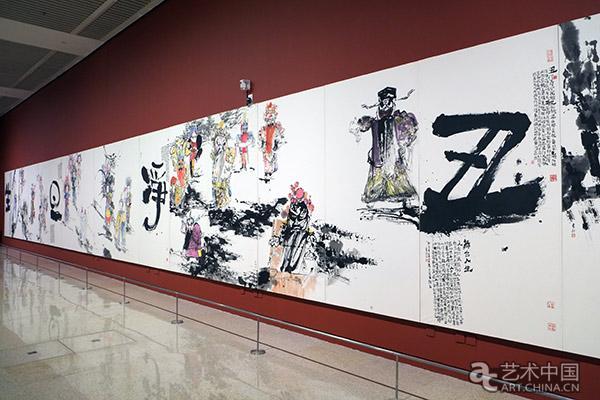 """""""书林写意""""马书林中国画作品展亮相中国国家博物馆"""