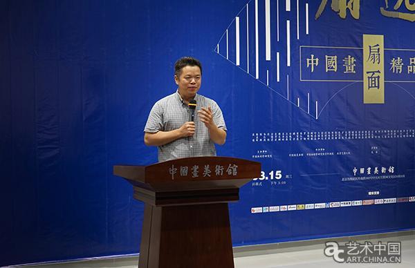 扇逸--中国画扇面精品展在中国画美术馆开幕