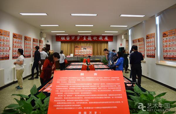 """""""祖国万岁""""主题收藏展举办 400余枚名家题字封为祖国庆生"""