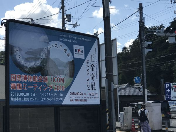 《一九四六》在日本再引发心灵震撼——王希奇以绘画打捞历史 呈现人性之爱