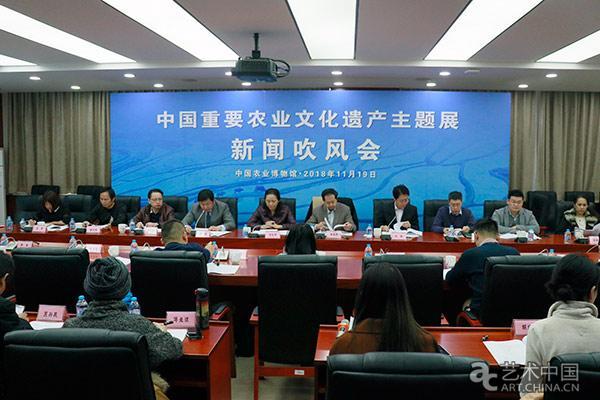 中国重要农业文化遗产主题展即将亮相中国农业博物馆