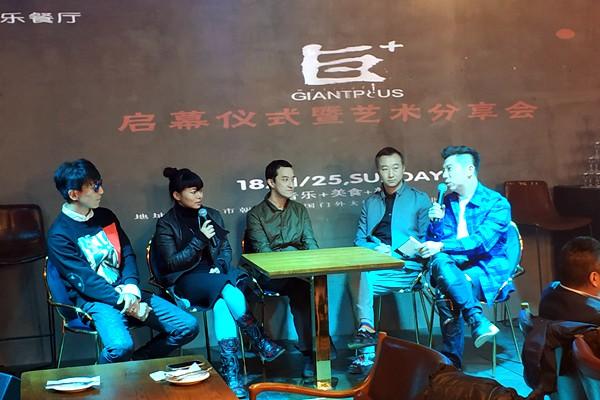 范晓妍雕塑作品展在北京巨+音乐餐厅开幕