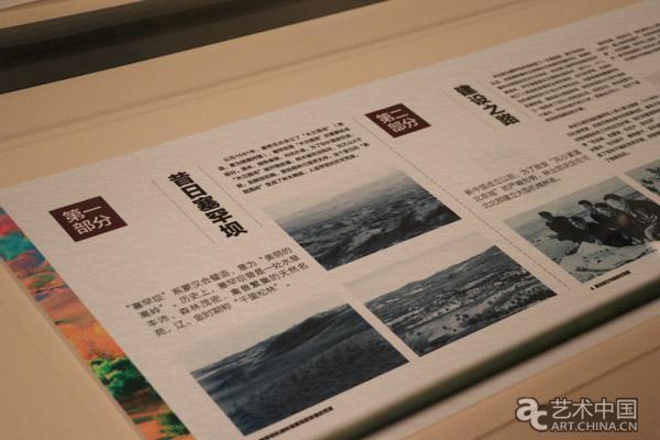 上海11选5开奖结果 37