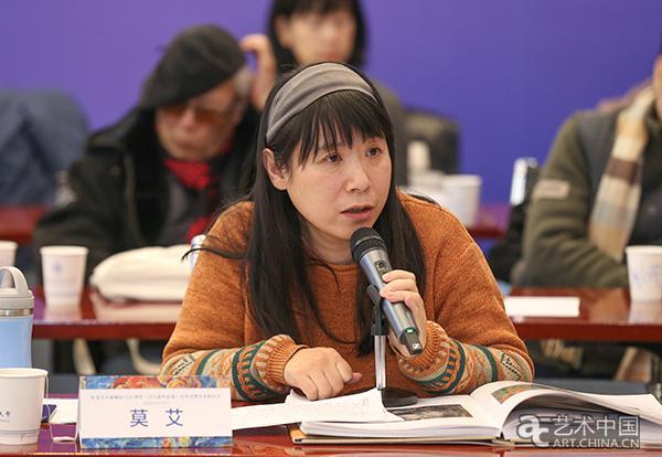首都师范大学成立卫天霖艺术研究中心 《卫天霖作品集》同日首发