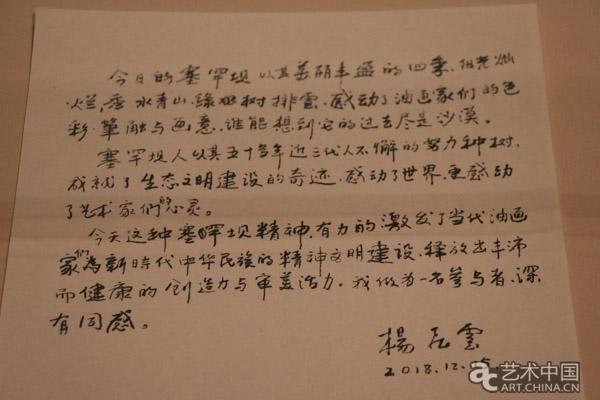 上海11选5开奖结果 38