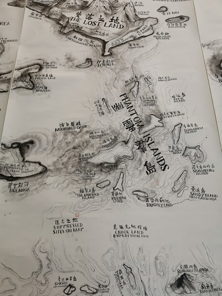 幽灵岛,指的是在地图上找不到但千真万确有人去过图片