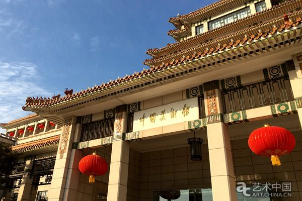 """横跨400年版画齐聚中国美术馆  世界图像中的""""文明互鉴"""""""