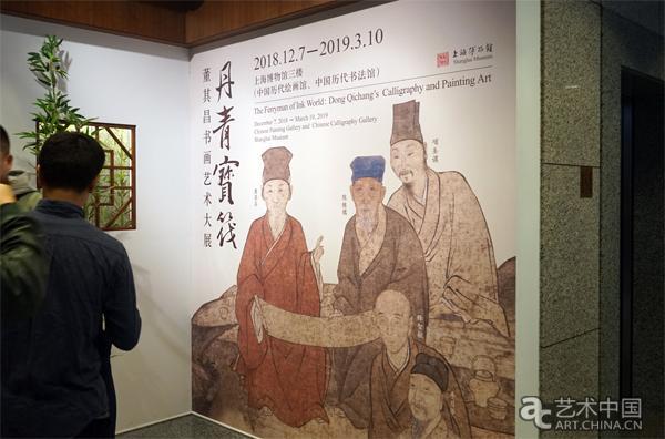 """上海博物馆""""丹青宝筏——董其昌书画艺术大展""""开启下半场"""