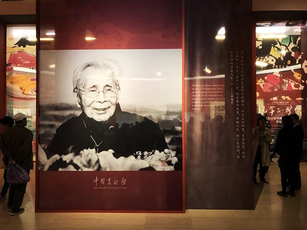 """回眸吴冠中先生诞辰百年 """"风筝不断线"""""""