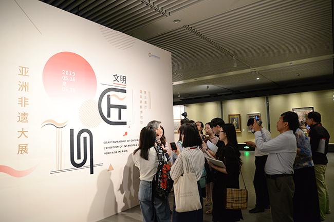 亚洲非遗大展在京开幕:汇聚亚洲文明匠心_ 艺术中国
