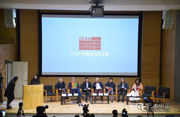 中国当代艺术_ccaa中国当代艺术奖第十届艺术家奖揭晓