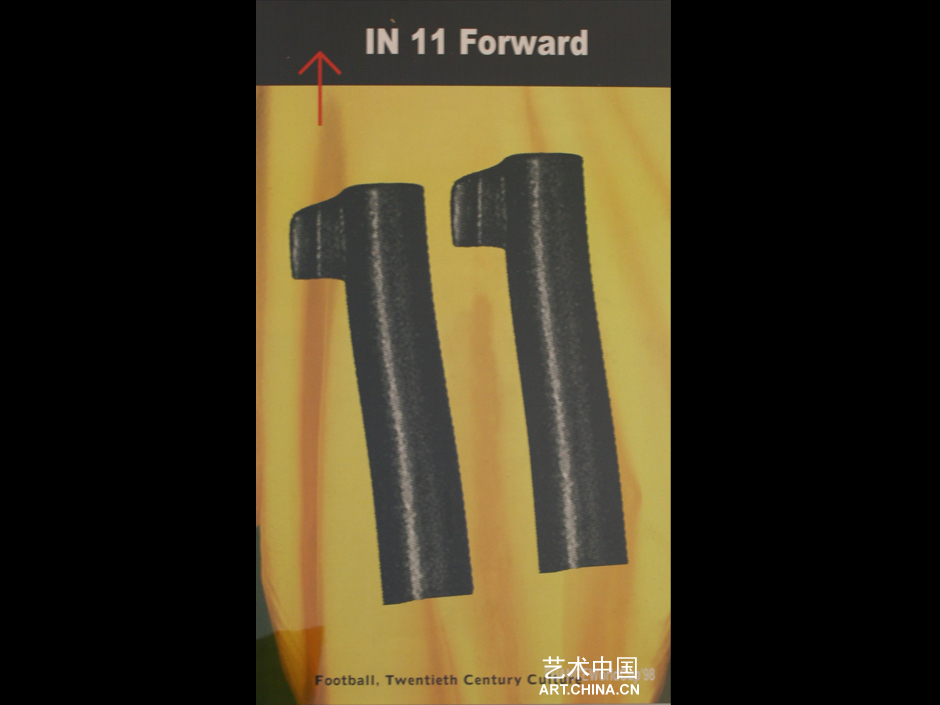 现代国际海报设计展_艺术中国