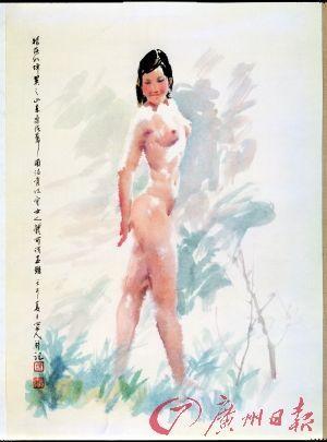 女人体写生2
