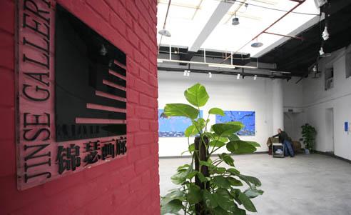 中班画廊布置图片