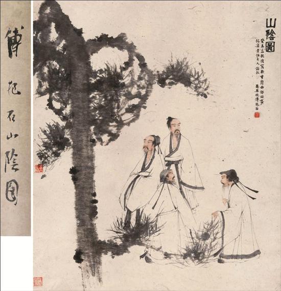 身价飙升的中国书画